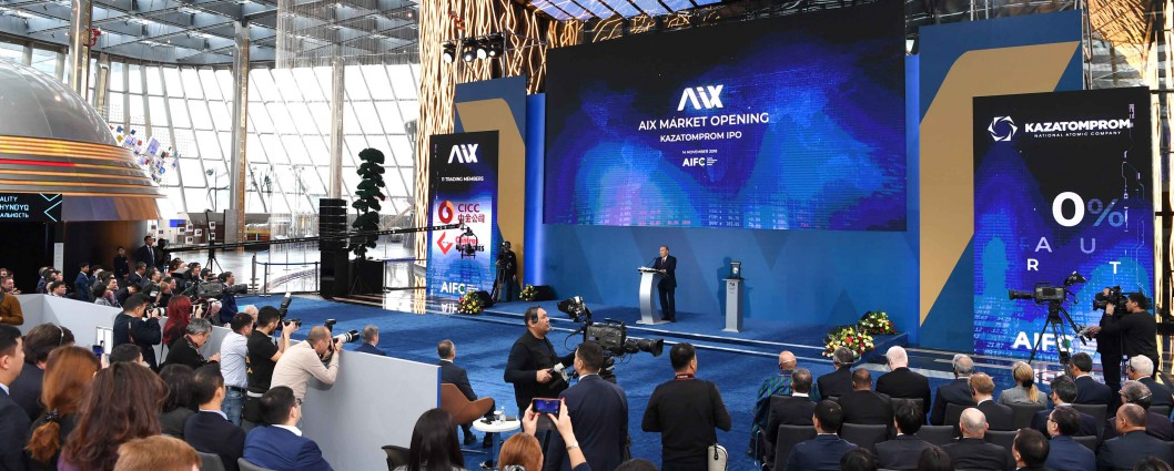 Participation in AIX Market Opening, Astana International Financial Centre (AIFC)